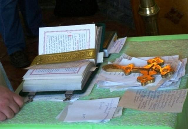 Молебен Николаю Чудотворцу о замужестве, о здравии, благодарственный