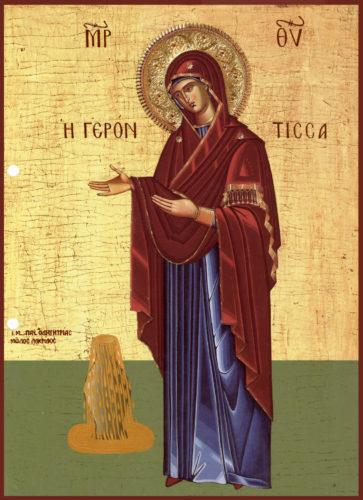Молитва Богородице Геронтисса чем помогает и о чем просят