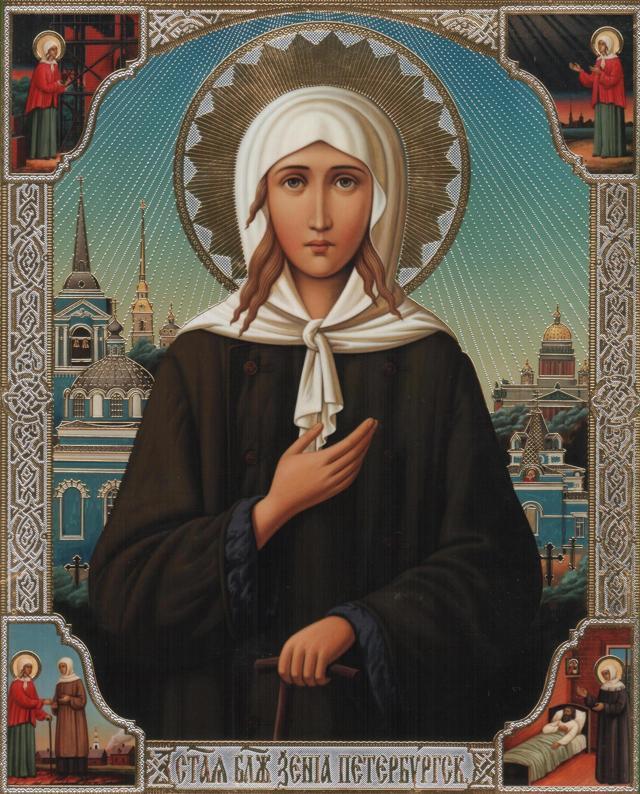 Молитва Николаю Чудотворцу о любви о помощи в любовных делах