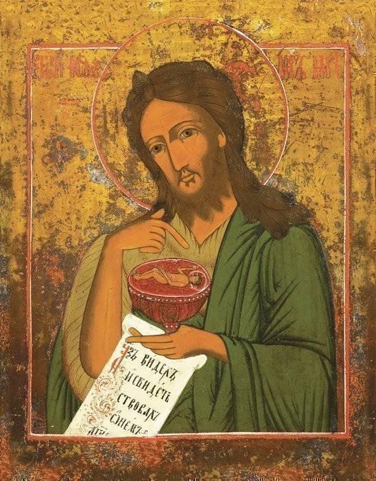 Молитва для успокоения