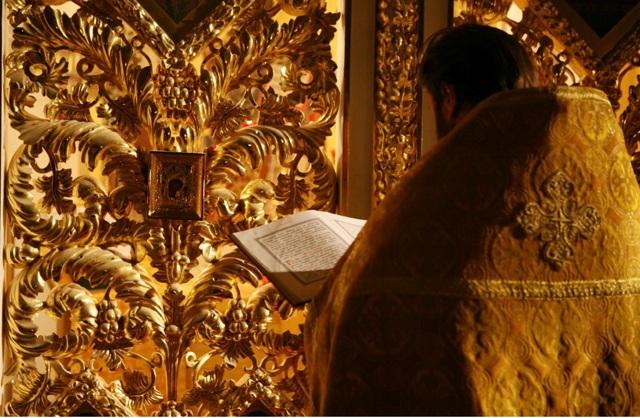 Молитва по соглашению Николаю Чудотворцу, текст