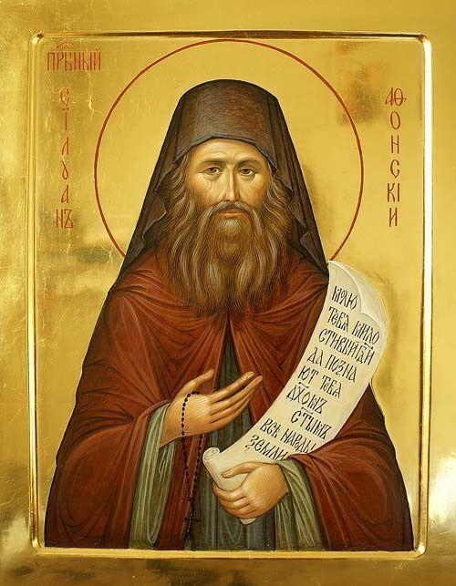 Молитва задержания старца Пансофия Афонского сорокасильный оберег