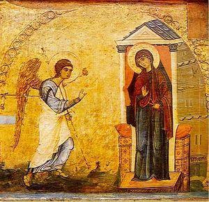Молитва Богородице Призри на Смирение, текст