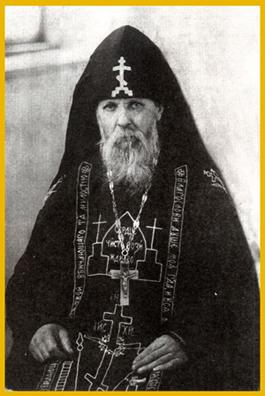Икона Серафима Вырицкого: житие, мощи, предсказания