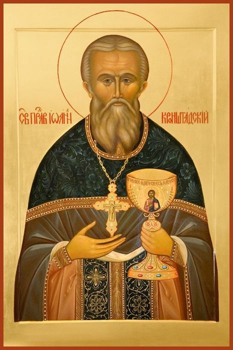 Икона Иоанна Кронштадтского: значение, как помогает, как молиться