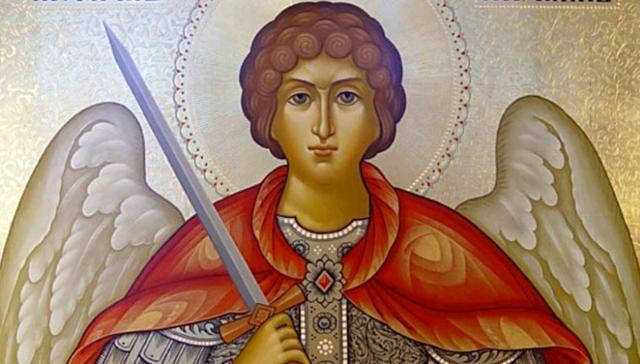 Молебен архангелу Михаилу