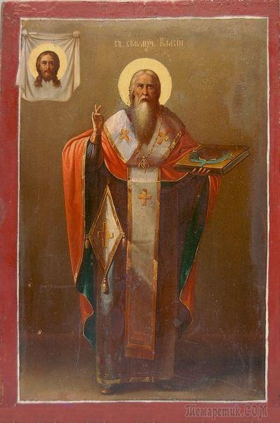 Священномученику Власию епископу Севастийскому молитва