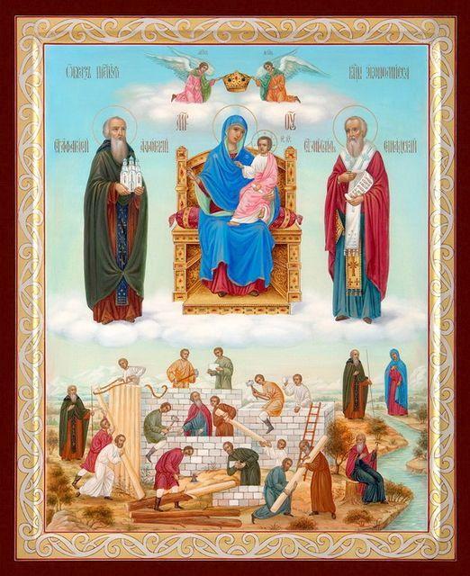 Молитва Богородице Экономисса (Домостроительница)