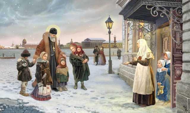 Жизнь и житие Иоанна Кронштадтского