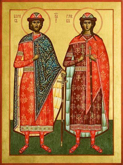 Молитва Борису и Глебу