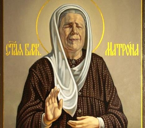 Молитва Матроне Московской от порчи, от сглаза