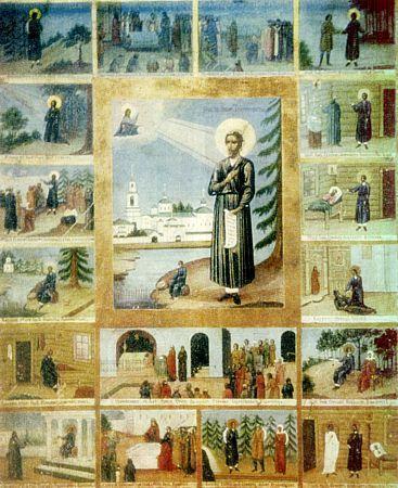 Молитвы святому праведному Симеону Верхотурскому