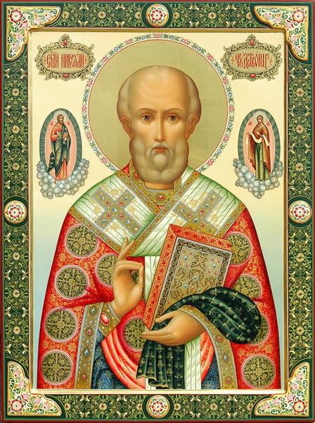 Молитва Николаю Чудотворцу о помощи в здоровье, о здоровье матери, мужа