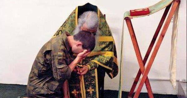 Разрешительные молитвы