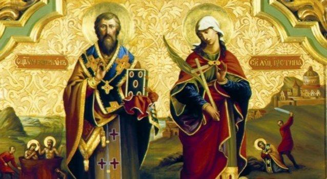 Молитва Киприану от порчи, сглаза и колдовства