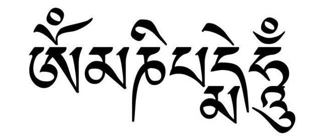 Основные мантры буддизма