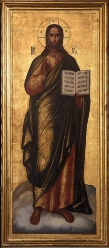Силуан Афонский икона