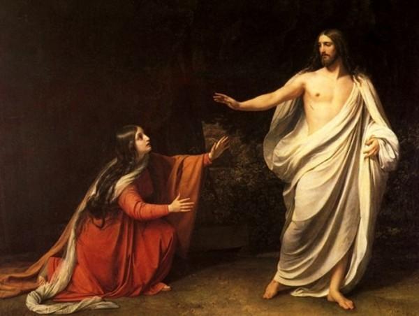 Молитва Марии Магдалине