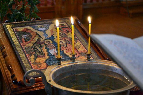 Молитва на принятие святой просфоры и воды