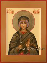 Икона святой мученицы Ирины Египетской