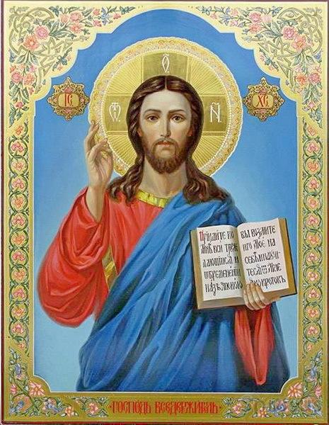 Молитва об исцелении больного
