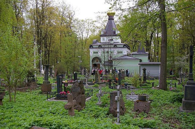 Молитва Ксении Петербургской о работе