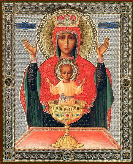 Молитва иконе Пресвятой Богородице