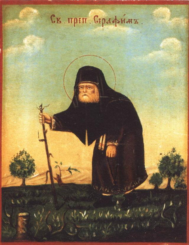 Сильная молитва на торговлю Серафиму