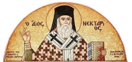 Икона Нектария Эгинского