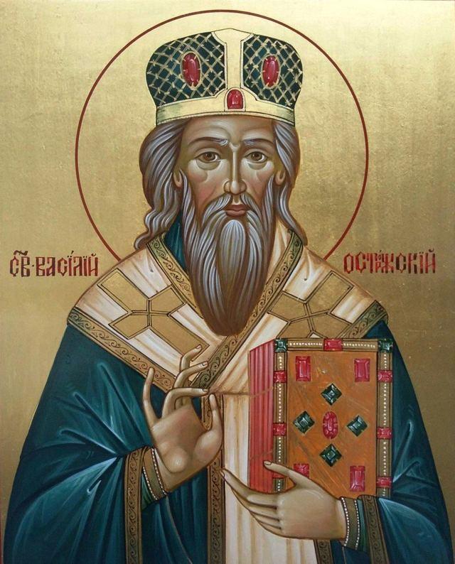 Святой Василий Острожский: молитва, икона, житие