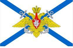 Мощи Андрея Первозванного: где находятся и история