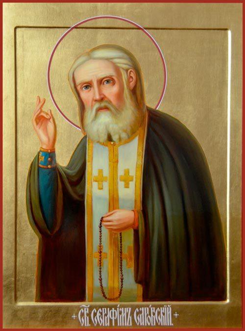 Молитва и молебен Серафиму Саровскому о здравии и здоровье