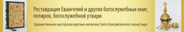 Мощи Киприана и Устиньи: где находяться, как прикладываться
