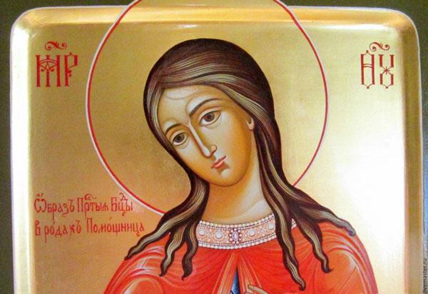 Молитва Николаю Чудотворцу о рождении здорового ребенка, о легких родах