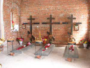 Молитва Оптинским новомученикам Василию, Трофиму и Ферапонту