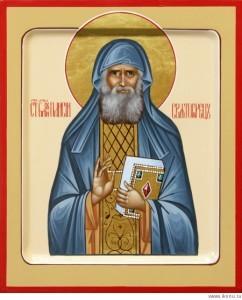 Молитва старцу Паисию Святогорцу