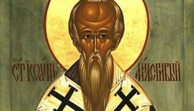Икона Иоанна Милостивого, в чем помогает, о чем молятся