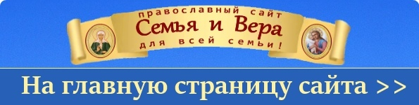 Записка Николаю Чудотворцу как писать