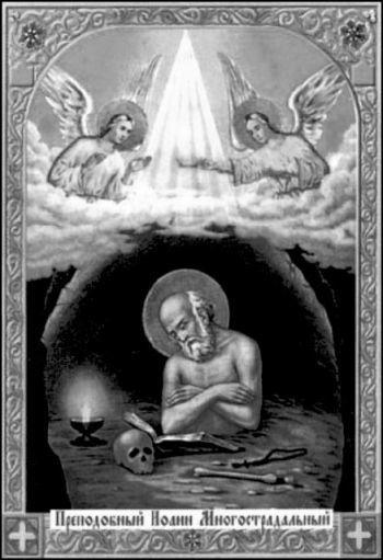 Молитва от блуда