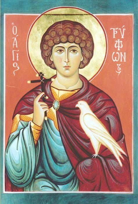 Житие мученика Трифона