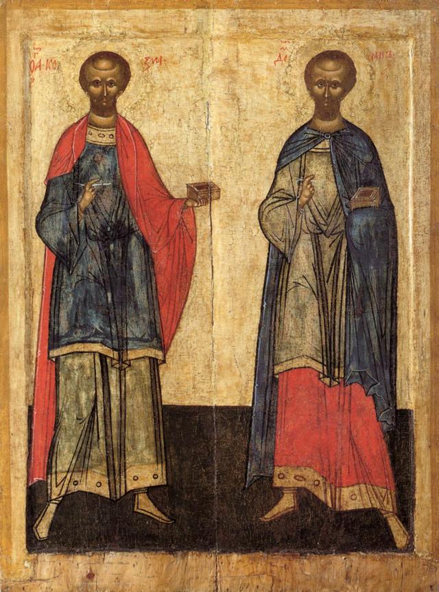 Молитва Косьме и Дамиану