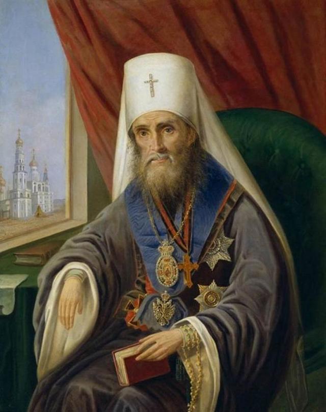 Молитва Филарета Дроздова