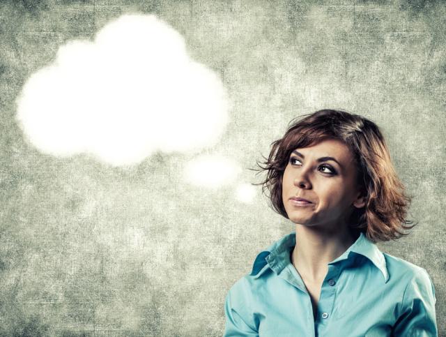 Молитва от дурных мыслей в голове