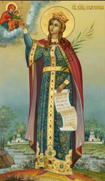 Икона святой великомученицы Екатерины в чем помогает
