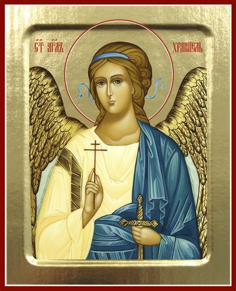 Картинки ангела хранителя на удачу