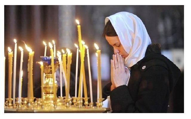 Молитвы о прощении