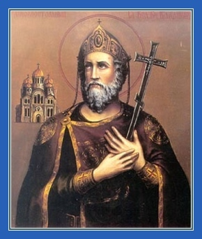 Молитва князю Владимиру