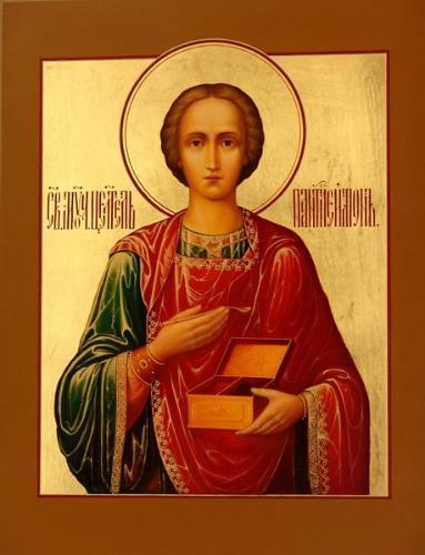 Молебен о здравии Пантелеймону, как заказать