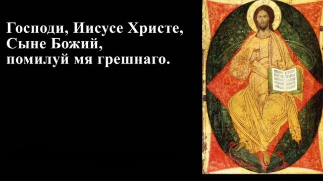 cильная молитва на удачу Сон Богородицы