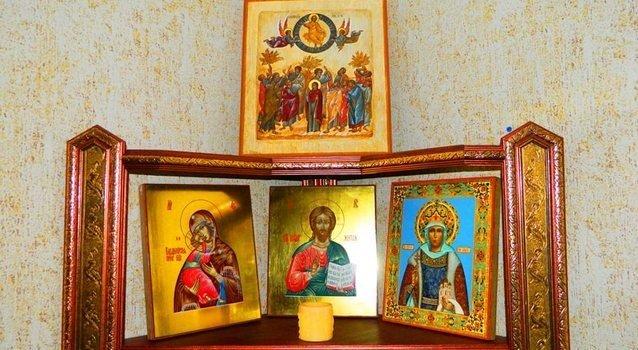 Молитва от завистников и недоброжелателей